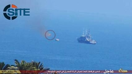 IS-Egyptian-ship-rocket-attack-1.jpg