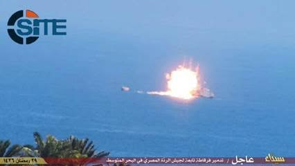 IS-Egyptian-ship-rocket-attack-2.jpg