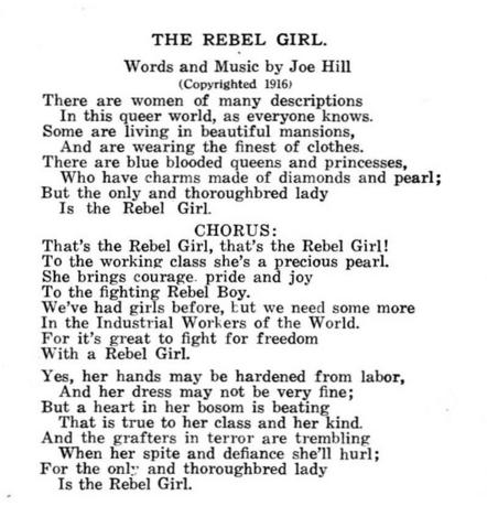 David Bowie - Rebel Rebel Lyrics | MetroLyrics