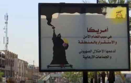 iraq-billboard-iran-trump.jpg